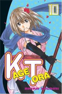 Kagetora Graphic Novel 10