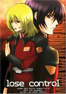 Gundam Seed Adult Manga - Lose Control