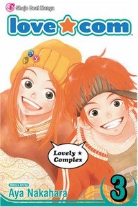 Love*Com Graphic Novel 03