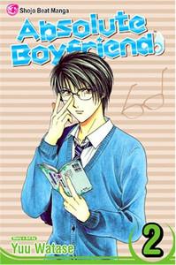 Absolute Boyfriend Graphic Novel 02