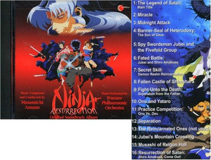 Ninja Resurrection Original Soundtrack (Used)