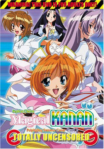 Magical Kanan Summer Camp Vol. 02 DVD