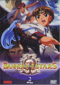 Banner of the Stars II DVD Vol. 02 (Used)