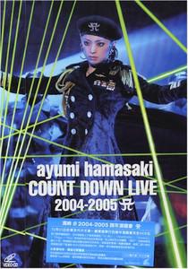 Ayumi Hamasaki Count Down Live 2004-2005 (2VCD)
