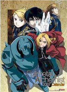 Fullmetal Alchemist Import 2007 Calendar #CL-176