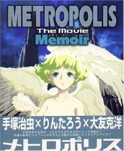 Metropolis The Movie Memoir Art Book