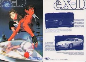 eX-D Pencil Board #0101