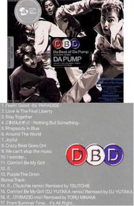 DA PUMP : Da Best of Da Pump Soundtrack