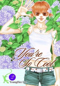 You're So Cool Graphic Novel 02