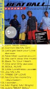DA PUMP : Beat Ball Soundtrack