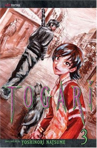 Togari Graphic Novel 03