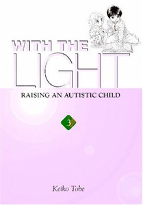 With the Light Graphic Novel 03