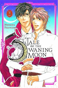 Tale of the Waning Moon GN 03