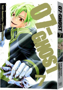 07-Ghost Graphic Novel Vol. 07