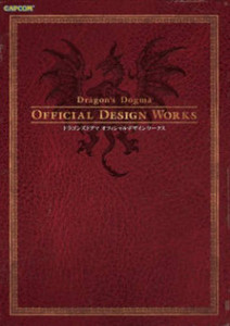 Dragon Dogma Official Design Works
