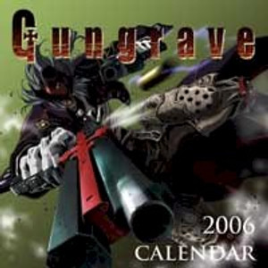 Gungrave 2006 Calendar #10160