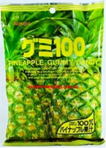 Gummy Candy Pineapple