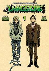 Livingstone Graphic Novel 01