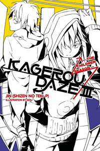 Kagerou Daze Novel 03: The Children Reason