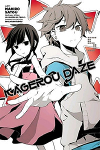 Kagerou Daze Graphic Novel 05