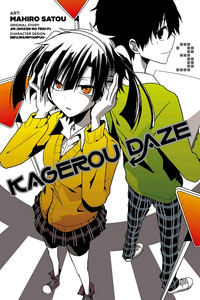 Kagerou Daze Graphic Novel 03