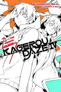 Kagerou Daze Novel 04