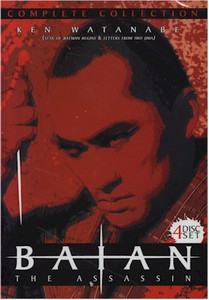 Baian the Assassin Complete DVD (Thinpak) (Live)