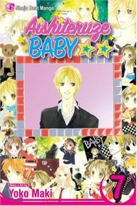 Aishiteruze Baby Graphic Novel 07 (Used)