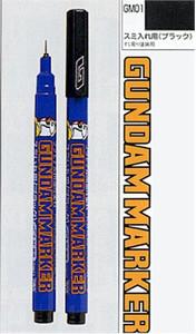 Mr. Hobby - Gundam Marker Black (Fine)