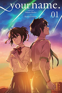 Your Name. Graphic Novel 01