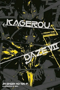 Kagerou Daze Novel 07