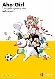 Aho-Girl: A Clueless Girl Graphic Novel 04
