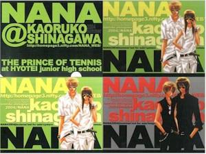 Yaoi Folder (2-pc) - Prince of Tennis by Kaoruko Shinagawa