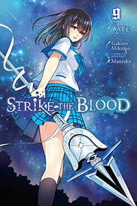 Strike the Blood Graphic Novel 09
