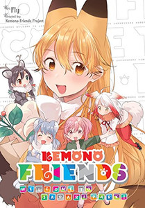 Kemono Friends: Welcome to Japari Park! Graphic Novel