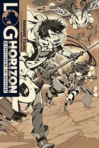 Log Horizon Novel 10