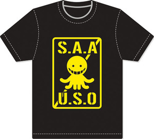 Assassination Classroom T-Shirt S.A.A.U.S.O. Emblem