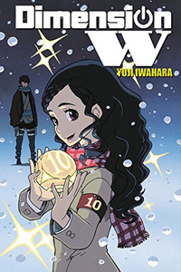 Dimension W Graphic Novel 10
