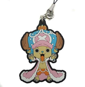 One Piece Rubber Strap - Chopper