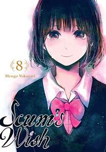 Scum's Wish Graphic Novel 08
