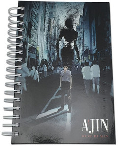 Ajin HC Notebook - Kei & IBM