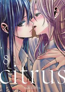 Citrus Graphic Novel 08
