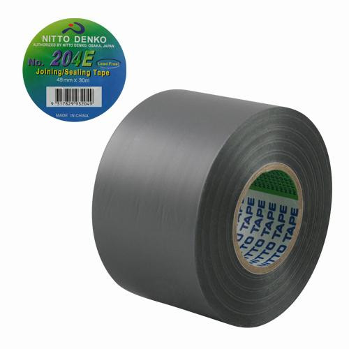 Nitto Silver Duct Tape, 48mm x 50m