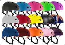 SFR-Essentials-helmet-collection