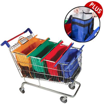 Trolley Bags Bundle - Original + Cool