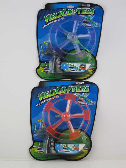 HELICOPTER PULL STRING FLYER
