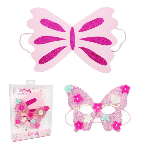 BUTTERFLY MASK & WING SET