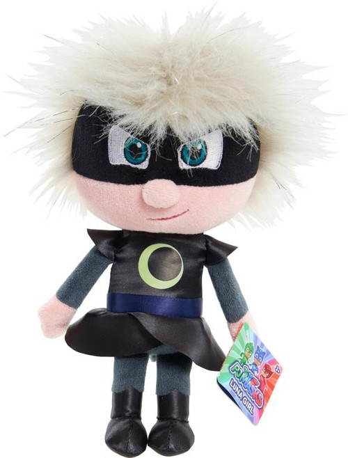 PJMASKS BEAN PLUSH - LUNA GIRL