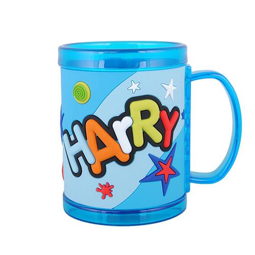 MY NAME DRINK MUG - HARRY