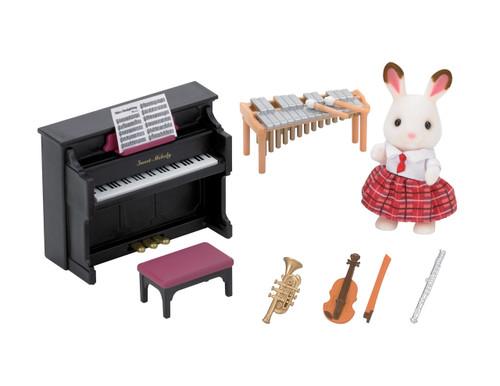 SF- SCHOOL MUSIC SET